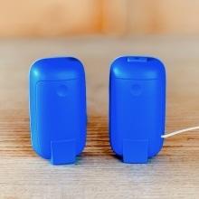 Babyphone Rückseite